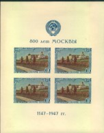 1947, MOSKOW 800 Years Souvenir Sheet Central Mnh - Unused Stamps