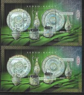HUNGARY, 2019, MNH, SEVSO TREASURES, ART, HISTORY, 2 SHEETLETS, PERFORATE+IMPERFORATE, 2 BEAUTIFUL EMBOSSED SHEETS - Art