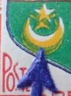 R1949/1529 - 1960 - BLASON D'ORAN - N°1230A NEUF** - VARIETE ➤➤➤ Gros Décalage Du Jaune (lune , Lys Etc...) - Variétés Et Curiosités