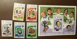 Nicaragua Block 133 Und Satz  Année De L'enfant 1979 JAHR DES KINDES YEAR OF THE CHILD ** MNH #5123 - Nicaragua