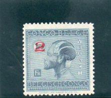 CONGO BELGE 1931-2 SANS GOMME - 1923-44: Nuevos