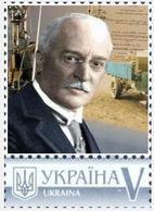 Ukraine 2018, Great Inventors And Engineers, Auto, Rudolf Diesel, 1v - Ukraine