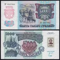 Transnistrien - Transnistria 5000 Rublei (1992)1994 Pick 14 UNC (1)  (23180 - Bankbiljetten