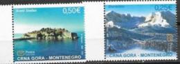 MONTENEGRO, 2008, MNH, TOURISM, MOUNTAINS, SVETI STEFAN, 2v - Ferien & Tourismus