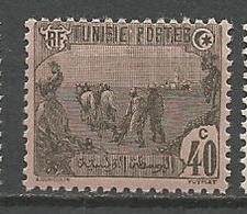TUNISIE N° 103 NEUF** LUXE  SANS CHARNIERE / MNH - Ungebraucht
