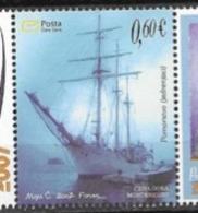 MONTENEGRO, 2007, MNH, SHIPS, SAILING SHIP, JADRAN, 1v - Barche
