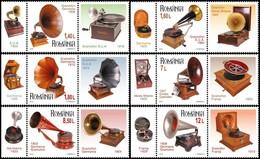 ROMANIA, 2019, Romanian Collections GRAMOPHONES, Music, Home Appliances, 6 Stamps + Label M1, MNH (**); LPMP 2266 - 1948-.... Repúblicas