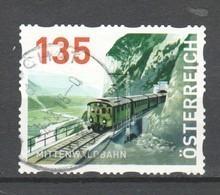 """Österreich 2018:  """"Dispenser-Mittenwaldbahn""""  Gestempelt (siehe Foto) - 2011-... Oblitérés"""