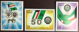 Kuwait 1995 Arab League Anniversary MNH - Koweït