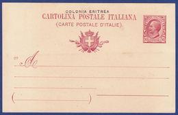 Postkarte (br8098) - Eritrea