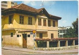 Beograd Not - Traveled - Serbie