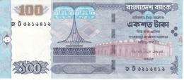 BILLETE DE BANGLADESH DE 100 TAKA DEL AÑO 2008 CALIDAD MBC (VF) (BANKNOTE) - Bangladesh