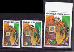 1-Còte D'Ivoire- 2001-1er Timbre Annonce Du 23ème Congrès De L'UPU Abidjan 2004- Full Set NewNH - Ivory Coast (1960-...)