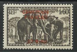 CAMEROUN 1940 YT 226** - SURCHARGE ROUGE - Cameroun (1915-1959)