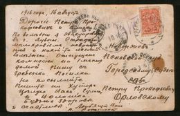 Russia 1916 Postcard Grebenka Poltava Reg. - Novorzhev Pskov Reg., Military Censorship - Covers & Documents