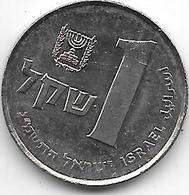 *israel 1 Sheqal 1983  Km 111   Unc /ms63!!! - Israel