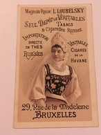 Rare Chromo Magasin Russe L. Loubelsky - Ohne Zuordnung