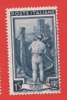 1955 (757) Italia Al Lavoro Lire 15 - POSIZIONE FILIGRANA 25°D - Variedades Y Curiosidades