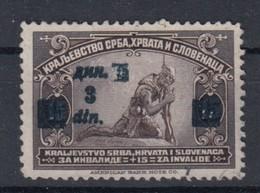 Yugoslavia 1922 Invalids 3 Din Overprint Error, MNG - 1919-1929 Königreich Der Serben, Kroaten & Slowenen