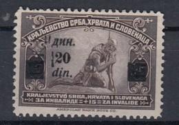 Yugoslavia 1922 Invalids 20 Din Overprint Error, MH - 1919-1929 Königreich Der Serben, Kroaten & Slowenen