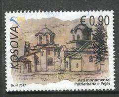 Kosovo, Yv 255 Jaar 2017,uit Blok,  Gestempeld - Kosovo
