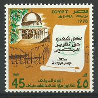 Egypt / Palestine - 1978 - ( Palestine - Kobet Al Sakra Mosque, Refugee Camp - UN - UNESCO ) - MNH (**) - Palestine