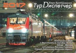 RAIL * RAILWAY * RAILROAD * TRAIN * LOCOMOTIVE * ADLER * MOSCOW * TRANSHELP * CALENDAR * Tur Dispetcher 2017 2 * Russia - Calendriers