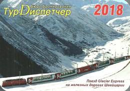 RAIL RAILWAY RAILROAD TRAIN LOCOMOTIVE GLACIER EXPRESS SWITZERLAND SWISS TRANSHELP CALENDAR Tur Dispetcher 2018 1 Russia - Calendari