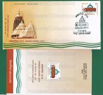 INDIA 2015 Inde Indien - NABAKALEBARA - FDC & Brochure MNH ** - JAGANNATH DHAM PURI , HINDU TEMPLE , HINDUISM - As S - Hinduism