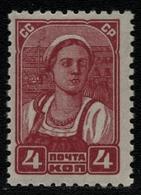 Russia / Sowjetunion 1938 - Mi-Nr. 674 I A ** - MNH - Freimarke (III) - 1923-1991 UdSSR