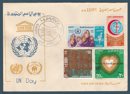 Egypt - 1972 - RARE - FDC - UN - United Nation Day - WHO - Refugees - Save Philae - Egypt