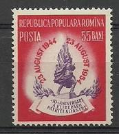 Romania 1954 Mi 1483 MNH ( ZE4 RMN1483 ) - Rumänien