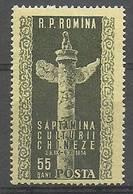 Romania 1954 Mi 1490 MNH ( ZE4 RMN1490 ) - Rumänien