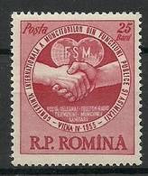 Romania 1955 Mi 1510 MNH ( ZE4 RMN1510 ) - Rumänien
