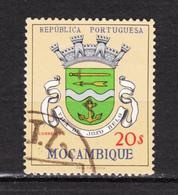 #1, Moçambique, Mazambie, Armoiries, Coat Of Arms, Ancre, Anchor, Marine, Maritime, Tir à L'arc, Archery, épée, Sword - Mozambique