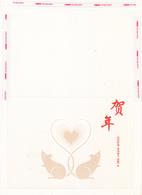 China HXK2020(1)  Happy New Year Chinese Zodiac  Rat Postal Card - 1949 - ... Repubblica Popolare