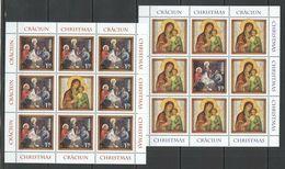 RM139 2017 ROMANIA ART RELIGIOUS PAINTINGS CHRISTMAS !!! 2KB MNH - Religieux