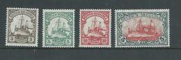 New Guinea German 1914 Yachts Set Of 4 To 5 Marks Fresh Mint - Kolonie: Deutsch-Neuguinea