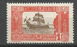 TUNISIE N° 39A NEUF* LEGERE TRACE DE CHARNIERE  / MH - Tunisie (1888-1955)