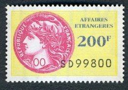 Timbre Fiscal (fiscaux) - Affaires Etrangères N° 49 A Neuf Millésime 00 - Fiscales