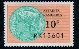 Timbre Fiscal (fiscaux) - Affaires Etrangères N° 49 Neuf - Fiscales