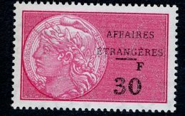 Timbre Fiscal (fiscaux) - Affaires Etrangères N° 44 Neuf - Fiscales