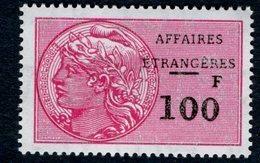 Timbre Fiscal (fiscaux) - Affaires Etrangères N° 46 Neuf - Fiscales