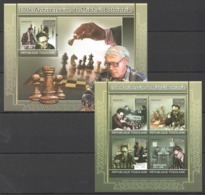 TG1205 2011 TOGO TOGOLAISE SPORT CHESS ECHECS MIKHAIL BOTVINNIK 1KB+1BL MNH - Chess