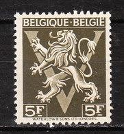 688**  Lion Héraldique - LA Bonne Valeur - MNH** - LOOK!!!! - Nuovi