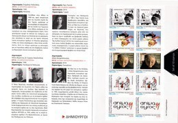 GREECE, 2018, MNH, ANIMATION FESTIVAL, ANIMA SYROS II, WWII SKETCHES, MUSSOLINI, BOOKLET - Art