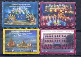 SRI LANKA (WER 531) - Sri Lanka (Ceylon) (1948-...)