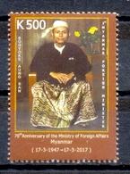 MYANMAR (WER 539) - Altri