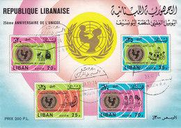 Lebanon-Liban 1974,UNICEF  Souvenir Sheet  Fine USED 7 CONDITION - REF. PRICE - ( No Paypal & No Skrill ) - Lebanon