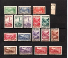 N°32  à 45 A Série Paysages De 1932 Qualité : ** Cote 842 € - Andorre Français